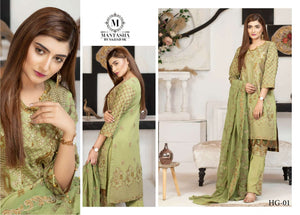 EMBROIDERED SWISS VOIL DRESS WITH EMBROIDERED CHIFFON DUPATTA HG-01