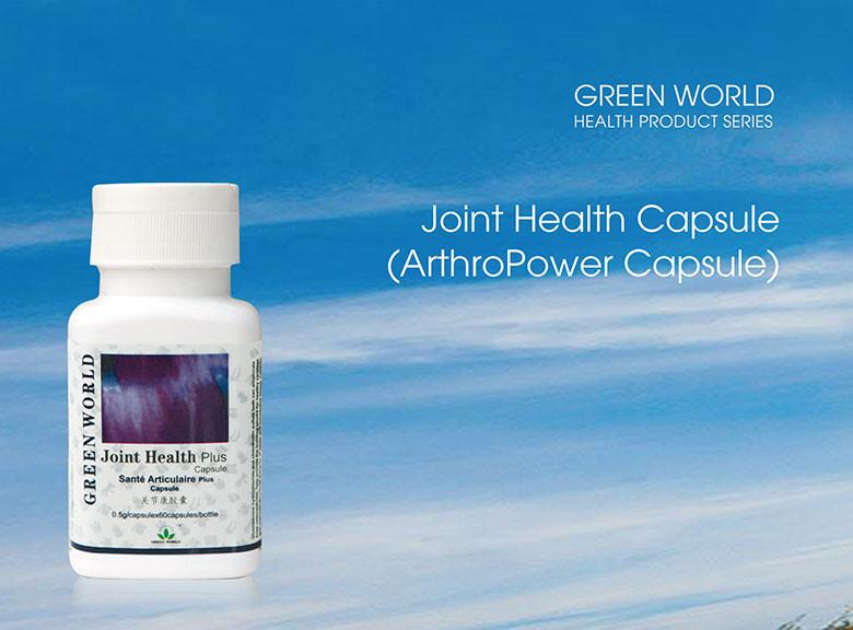 Join Health Capsule Green World - Green World Products Shop