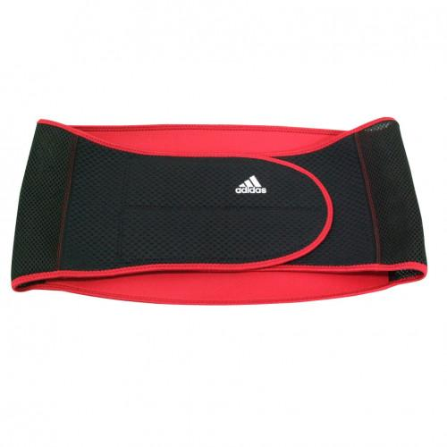 adidas Lumbar Support