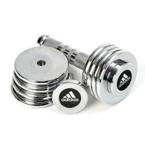 adidas Adjustable Dumbbell Set - 5Kg