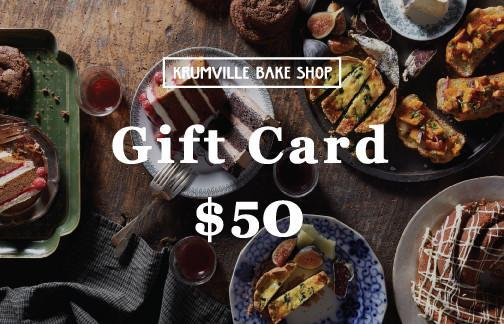 Gift Card - Krumville Bake Shop