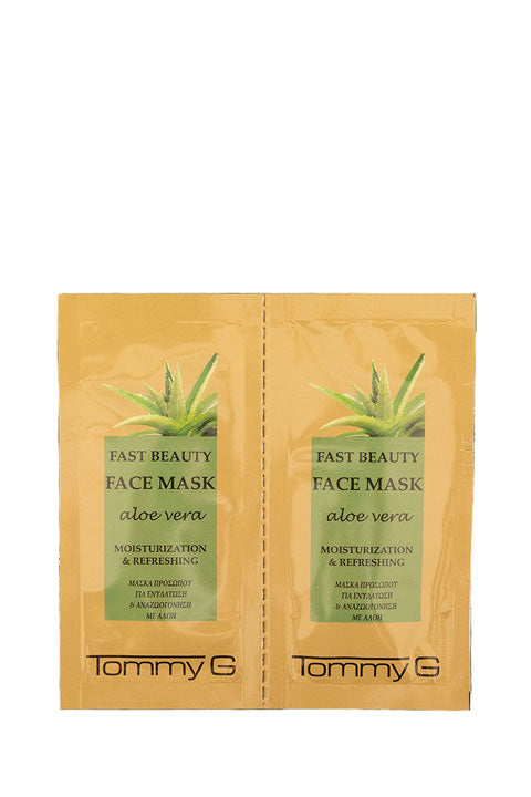 Tommy G Fast Beauty Face Mask Aloe Vera Moisturization & Refreshing 8ml x 2τμχ Μάσκα Προσώπου με αλόη TG5FB-SAL-F15