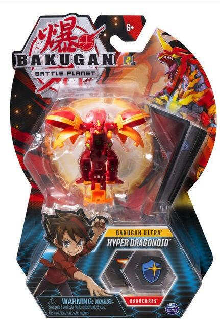 Spin Master Bakugan Battle Planet: Bakugan Ultra - Hyper Dragonoid Ball Pack (20114719)