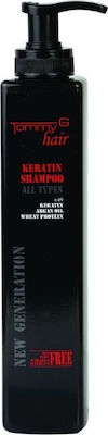 TG KERATIN SHAMPOO All Types 300ML TG