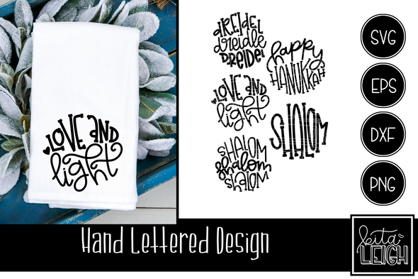 Hanukkah Hand Lettered Rounds