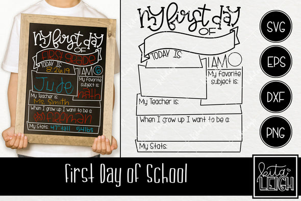 Hand Lettered First Day of School SVG