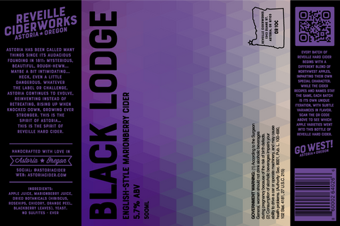 Black Lodge (English-Style Marionberry) 5.7% ABV