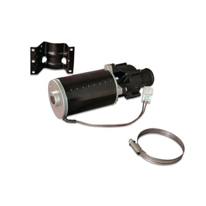 12VDC U4814 Circulation Pump w/Mounting Bracket