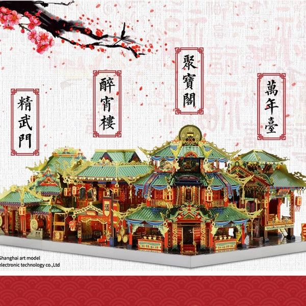 Chinatown Buildings - 3D Metal Puzzle - Authentic Designs - Chinese New Year Purfect Puzzles