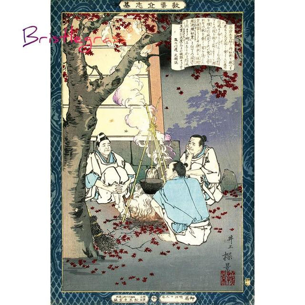 Waiting for Soup - Wooden Jigsaw Puzzles 500 - 1000 Pieces Japanese Ukiyoe by Toyohara Kunichika Masterpiece Purfect Puzzles 1000 Piece