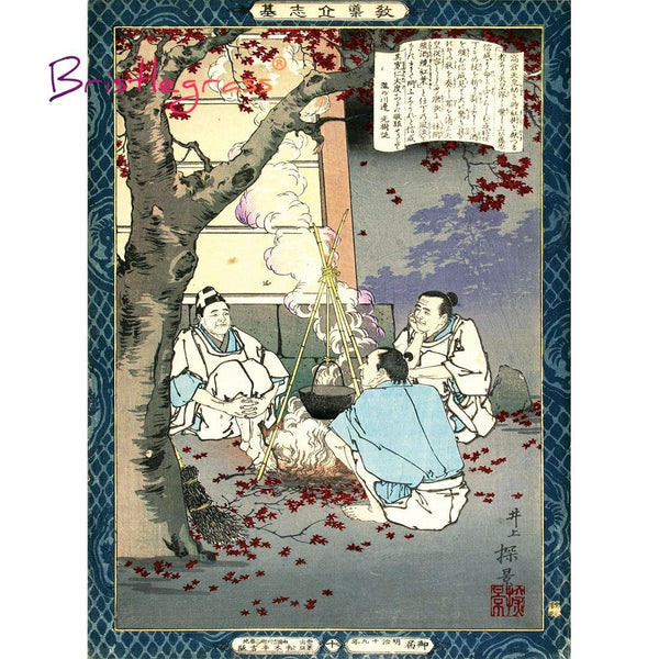 Waiting for Soup - Wooden Jigsaw Puzzles 500 - 1000 Pieces Japanese Ukiyoe by Toyohara Kunichika Masterpiece Purfect Puzzles