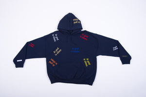 do good in silence.® navy all over hoodie