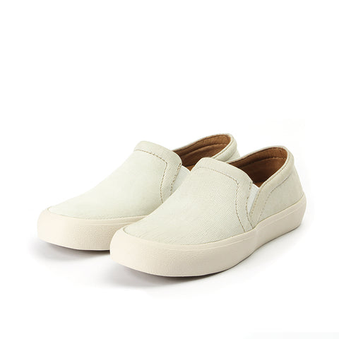 Cardiff Slip-On Sneakers (White)