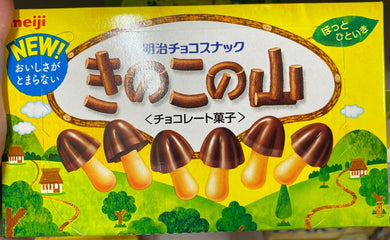 Chocolate meiji