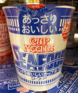Cup noodle japones sabor sea food
