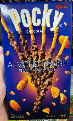 Pocky sabor chocolate com amendoas