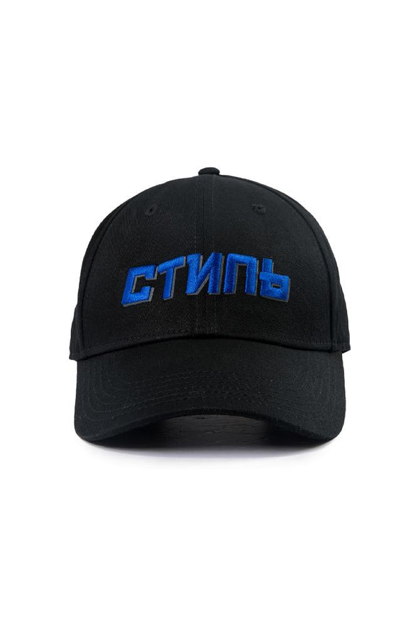 Heron Preston CTNMB Cap Black