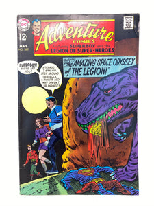 DC National Adventure Comics Superman #380 w/ Suberboy & More - 1 Owner