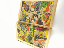 Load image into Gallery viewer, DC National Adventure Comics Superman #379 w/ Suberboy & More - 1 Owner