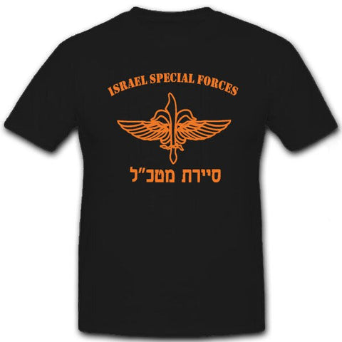 Printed Black T-Shirt Israel Special Forces - Military-Equipment-Shop