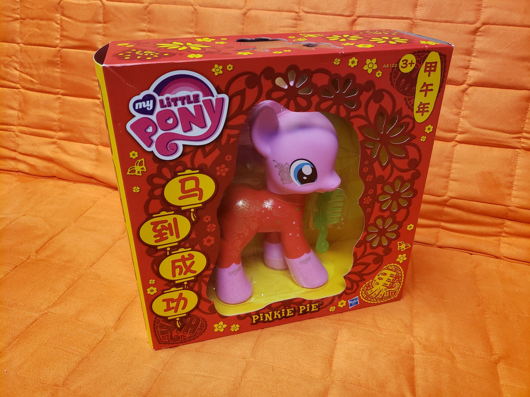 My Little Pony Exclusives Chinese New Year Pinkie Pie Exclusive 8-Inch Figure