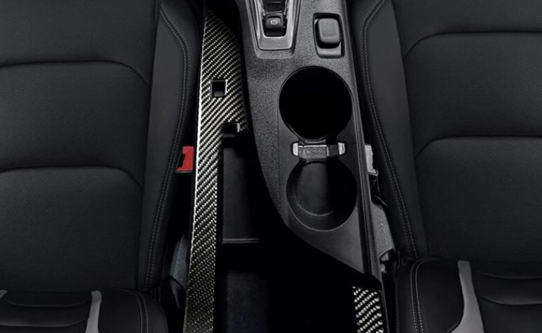 Real Carbon Fiber Center Compartment Trim For 2016-2020 Camaro