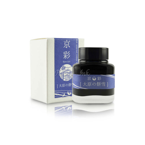 TAG Kyo-iro Blue Bottled Ink