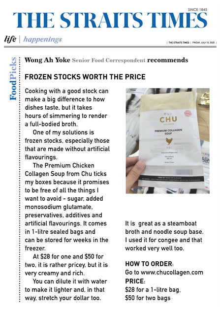 The Straits Times - CHU Collagen review