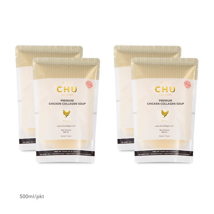 CHU Chicken Collagen Soup Packaging 2-Litre Bundle (4x500ml)