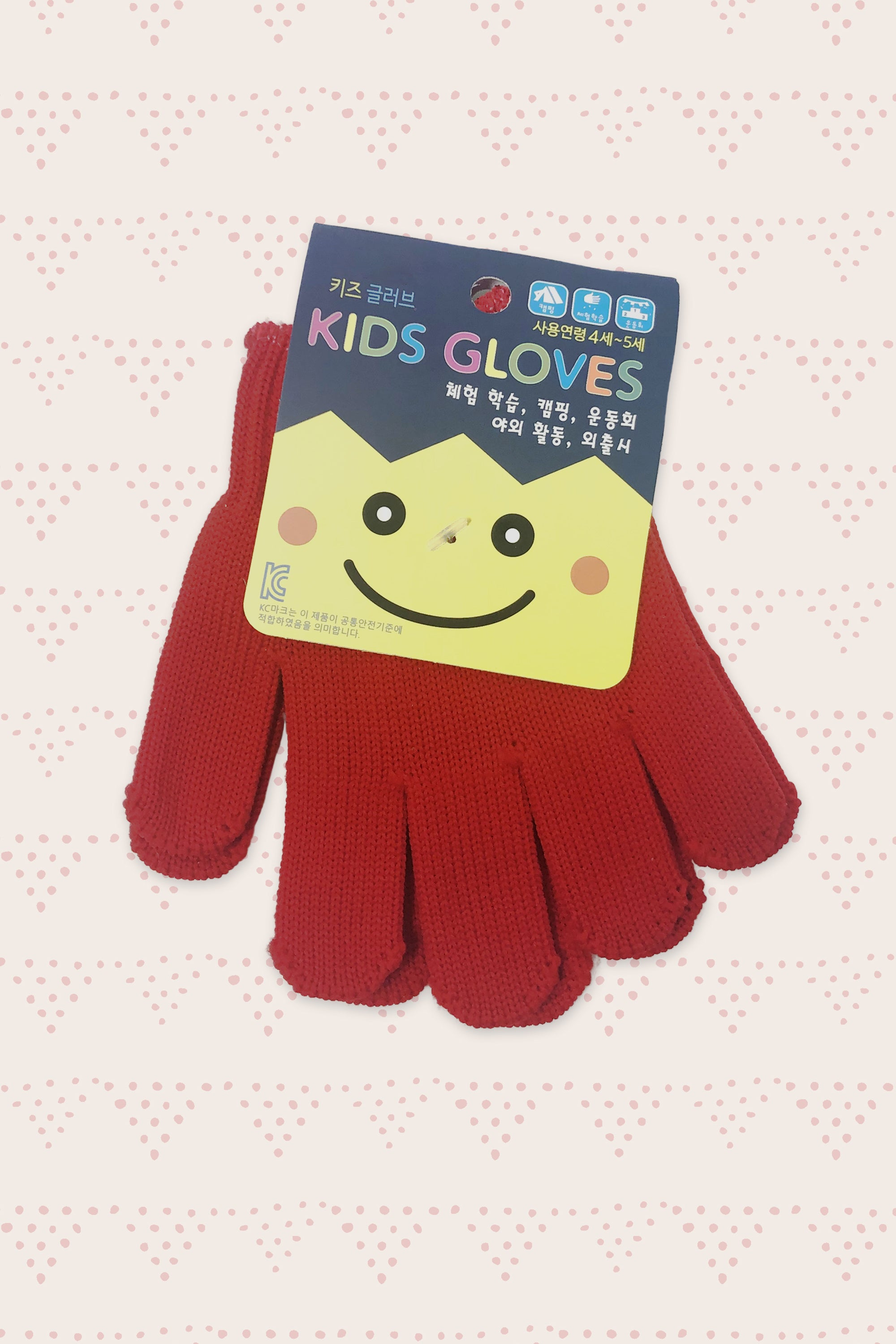 Deulex Protective Play Gloves For Kids