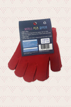 Load image into Gallery viewer, Deulex Protective Play Gloves For Kids