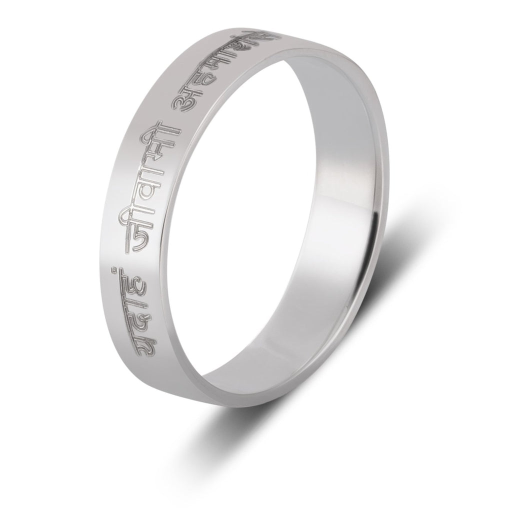 Plain 5mm Platinum Ring Engraved with a Hindi / Sanskrit Shlok on Life. Crafted by Jewelove with Love in India. Design JL PT 545