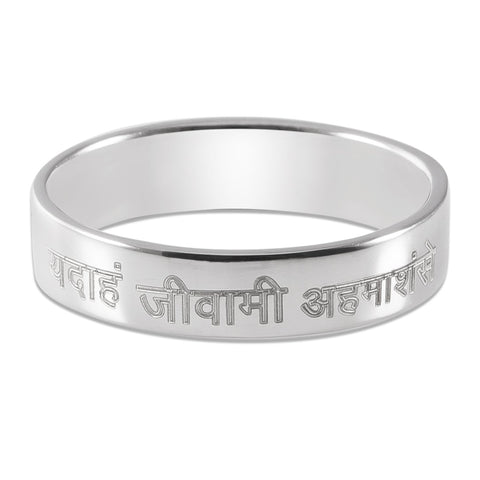 Plain 5mm Platinum Ring Engraved with a Hindi / Sanskrit Shlok on Life. Table View of the Ring. Crafted by Jewelove with Love in India. Design JL PT 545