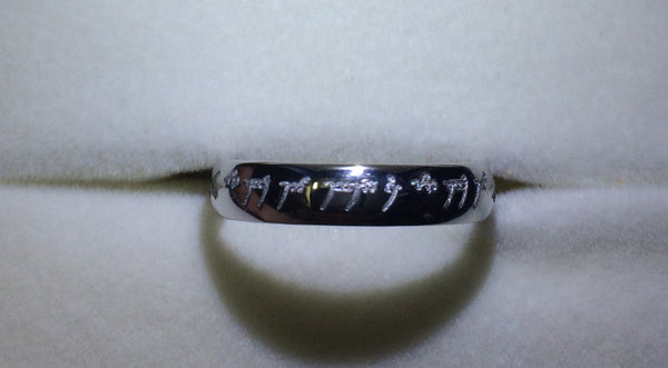 Actual Photo of Platinum Engraved Rings - Rings Of Love - Platinum Bands With Elvish Poem Engraved JL PT 438