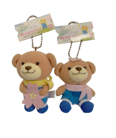 "Bear's Wish by Hallmark Designs Japan, 4"" Tall"