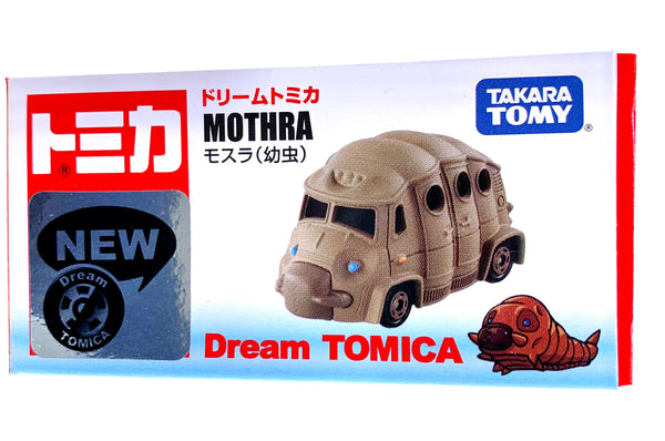 "Mothra Diecast Bus by Dream Tomica, Tomy, 2.5"" long x 1.5"" Tall, 2014"