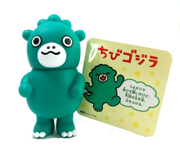 "Chibi Godzilla Green Vinyl Figure by Bandai 4"" with Tags"