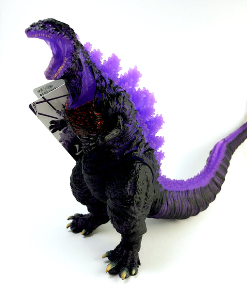 "Godzilla 2016 Climax Version 7"" tall,Shin Goji 4th Form Movie Monster Series 65th Anniversary (1954 - 2019)"