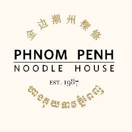 "From 1987 to 2018, Phnom Penh Noodle House gathered a robust following around its flavorful Cambodian food and ""Phnom(enal)"" service. The restaurant was originally opened by Sam Ung, a beloved community member and Cambodian refugee. He passed the restaurant to his daughters, and they continued its legacy. In 2018, sisters Dawn Ung, Diane Le, and Darlene Ung experienced a family tragedy and were forced to close the business. However, the Seattle community has rallied around the Ung family, and with their re-opening in 2020, Phnom Penh Noodle House proves the enormous power of community (and Cambodian noodles).  Our housemade spicy saté sauce recipe has been in the family for over 3 generations.  Try it on all your favorite rice and noodle dishes."
