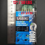 Sabiki flasher rigs; luminous glow-in-the-dark