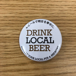 DRINK LOCAL BEER 缶バッジ (DRINK LOCAL BEER Badge)