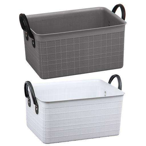 Basket FabricPVC Handle 15L