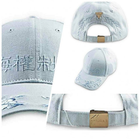 "HATer ""Ocean Tyrant"" Embroidery Cap - White"