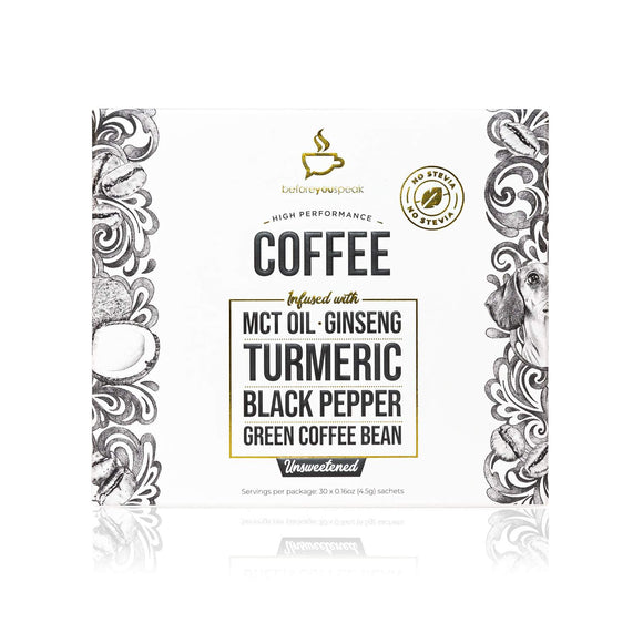 High Performance Coffee with Tumeric (Unsweetened)