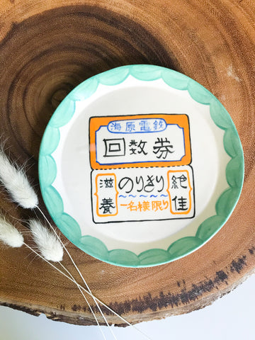Train Ticket Dish- Jade