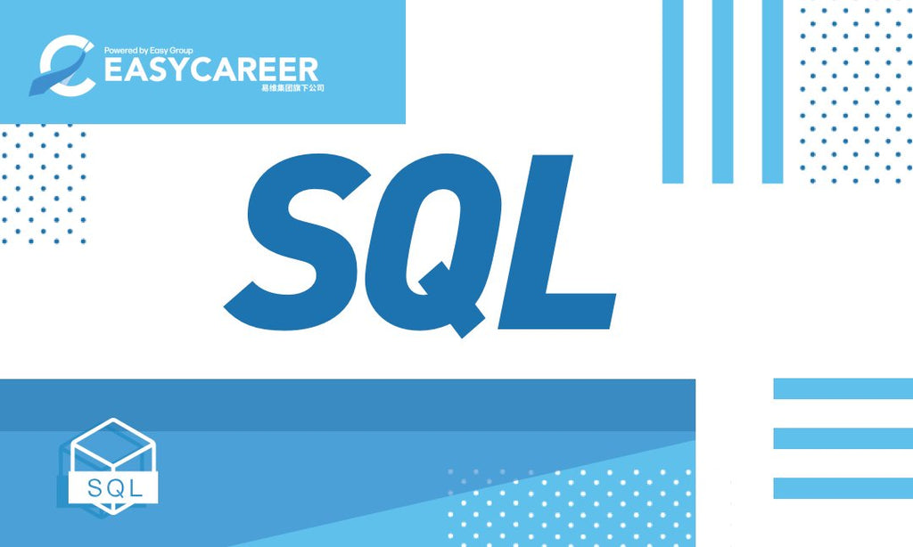 2021 | SQL for Business & Data Analytics