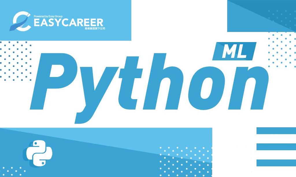 2021 | Python for Machine Learning