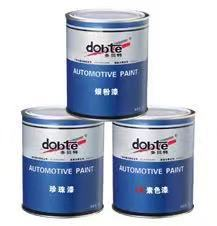Dobete 1K acrylic base paint, automotive paint finished paint, paint, original car paint, silver pearl