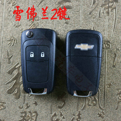 Chevrolet folding key replacement shell is suitable for Jingcheng Ou Le Feng Le Chi Le 骋 original car folding modification