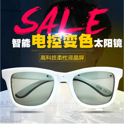 Intelligent electronic control driving sports sunglasses Men's polarized sunglasses 0.1 second color flexible LCD screen sunglasses